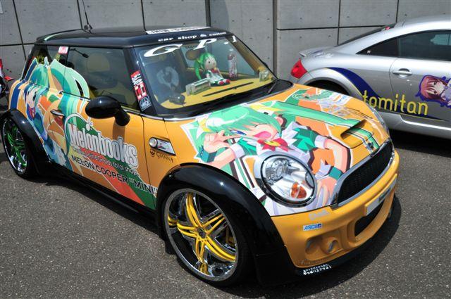Anime fans cars