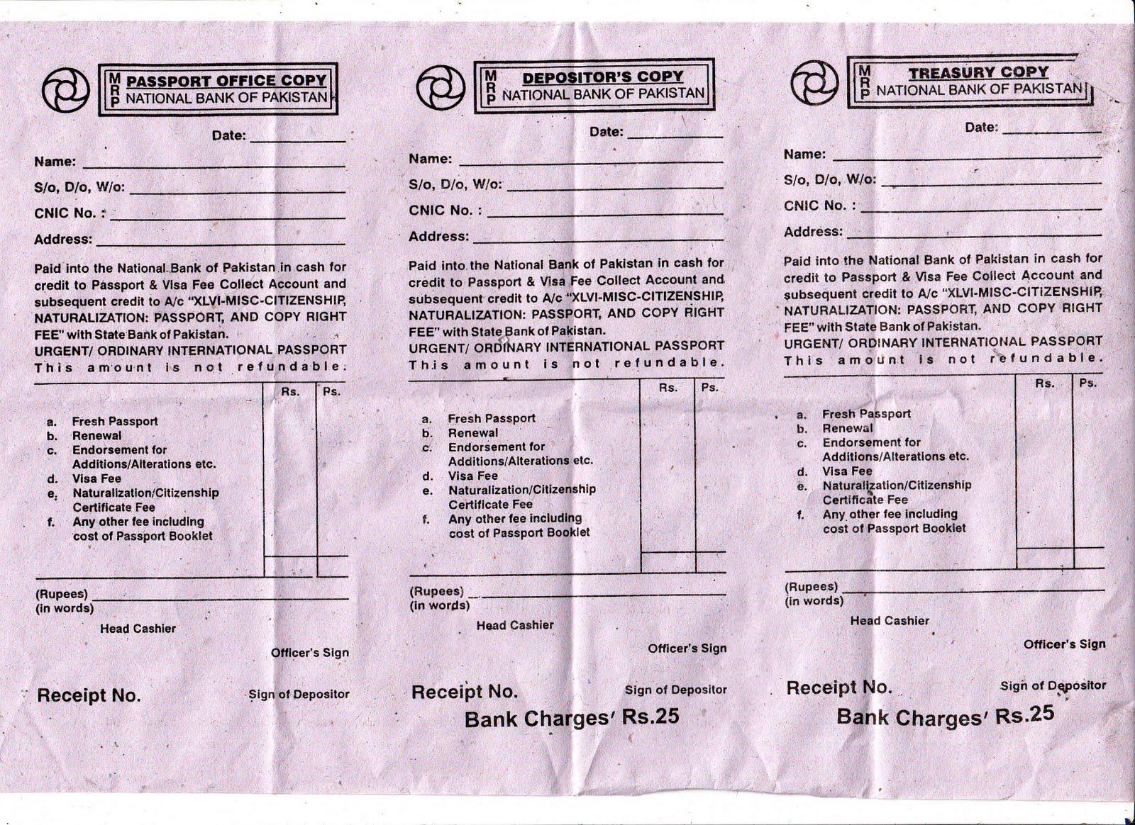 Challan Form for obtaining of Pakistani Passport   ENTER PASSWORD