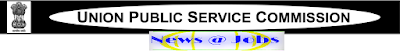 upsc+logo