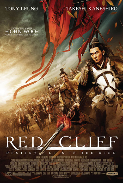 Red Cliff 2 ; the Decisive Battle