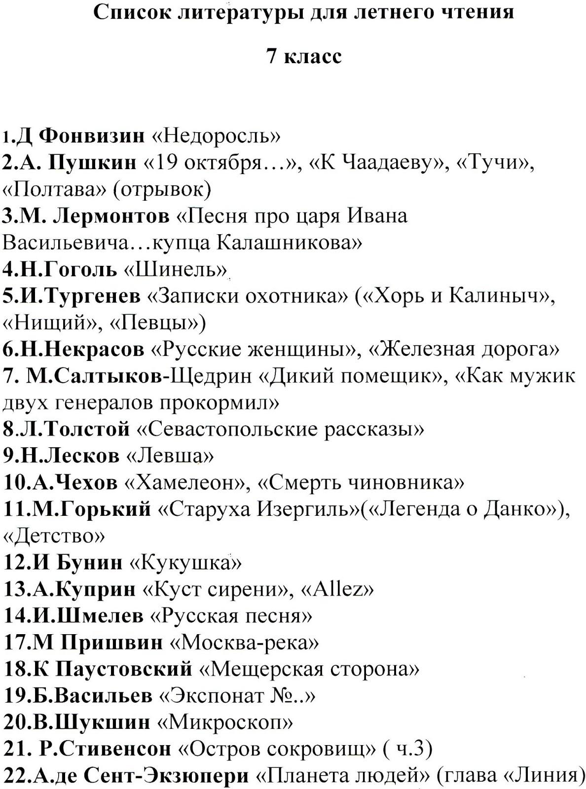 Гдз по Англ Верещагина 8 Класс