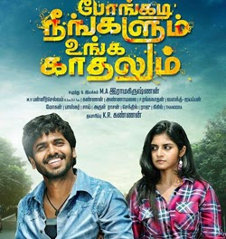 Pongadi Neengalum Unga Kadhalum 2014 Tamil Movie Watch Online