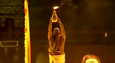 Kumba Harathi Pushkaralu 2015 Pics