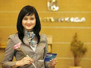 PT Bank Rakyat Indonesia (Persero) Tbk