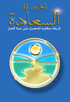 اخبار الويب العربى