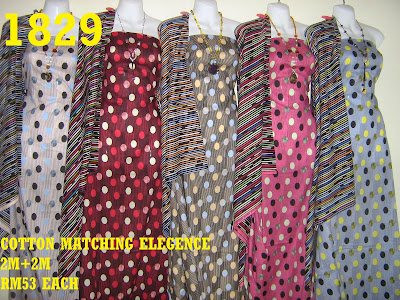 CME 1829: COTTON MATCHING ELEGENCE, EXCLUSIVE DESIGN, 2M+2M