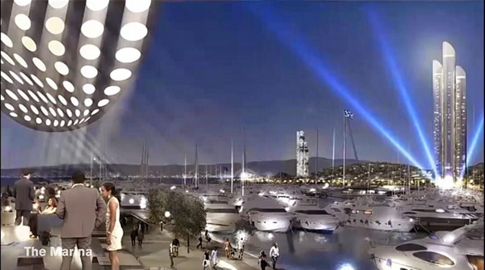 Future Athens