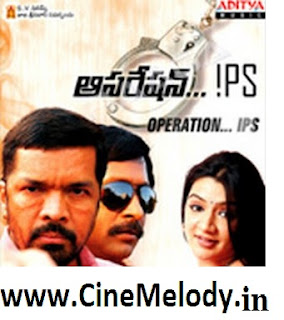 Operation IPS Telugu Mp3 Songs Free  Download -2012