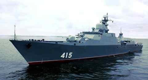 Gambar kapal Gepard-class milik negara Vietnam