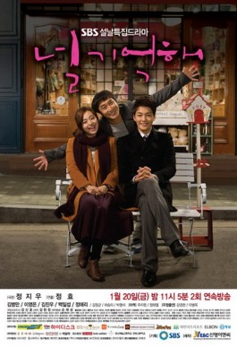 i remember you episode 2 eng sub streaming english drama movies the stalking i refer you 2 with spin sub has been free myasiantv module e er be the