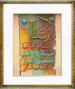 Jual Lukisan Kaligrafi