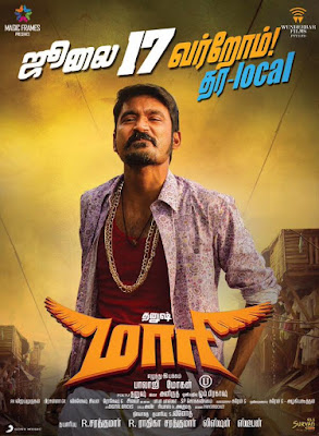 Dhanush Maari (2015) Movie Review and Ratings - Balaji Mohan