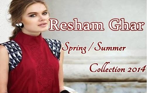 Resham Ghar Lawn 2014