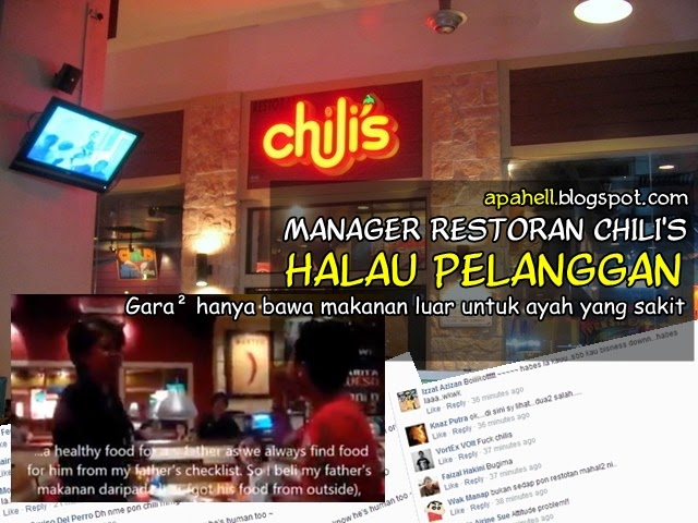 Video : Manager Restoran Chilli's Halau Pelanggan http://apahell.blogspot.com/