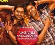 Vasuvum Saravananum Onna Padichavanga 2015 Tamil Movie