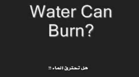 Video Keren : Langkah Mudah Mengeluarkan Api dari Air!