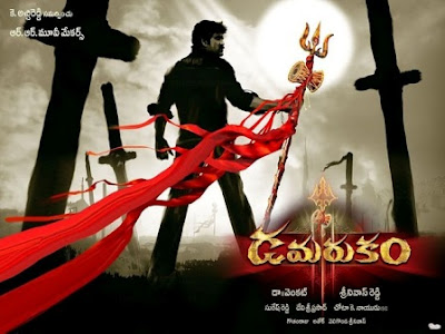 Nagarjuna Damarukam Movie Wallpapers