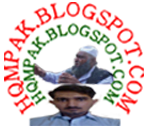 Hazara Qaumi Mahaz Pakistan