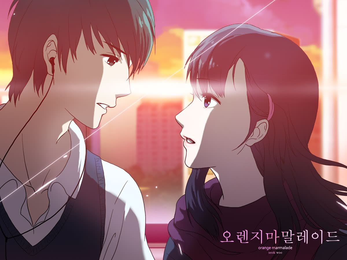 orange marmalade manhwa