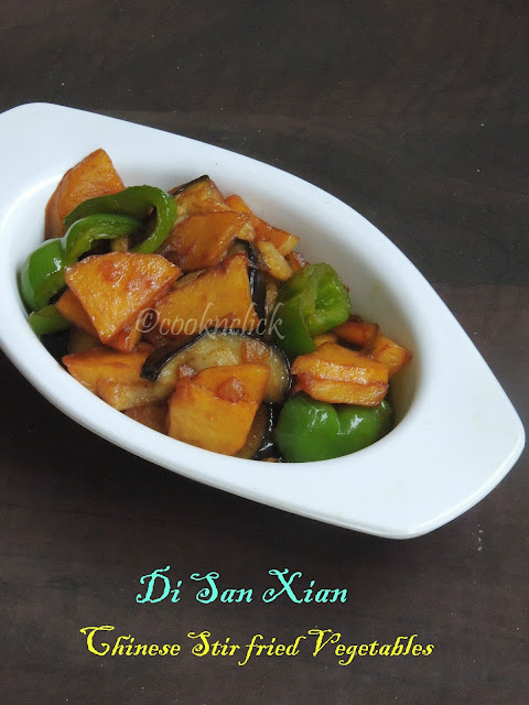 Di San Xian, Chinese Stir fried Eggplants