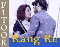 rang re Aditya& katrina