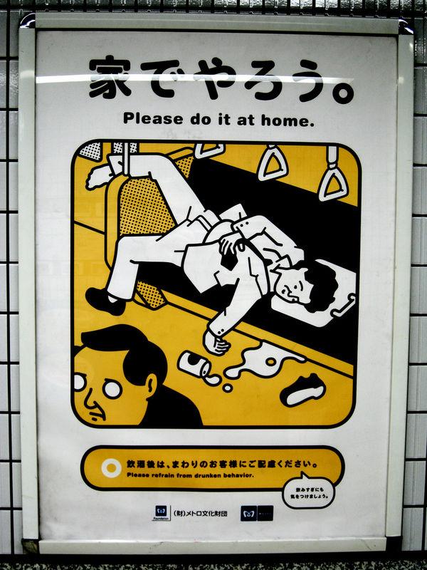 El agotador trabajo en Jap�n