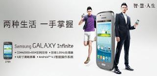 Ponsel Samsung dual-mode CDMA/GSM