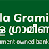 KERALA GRAMIN BANK (KGB) Assistant Manager Post