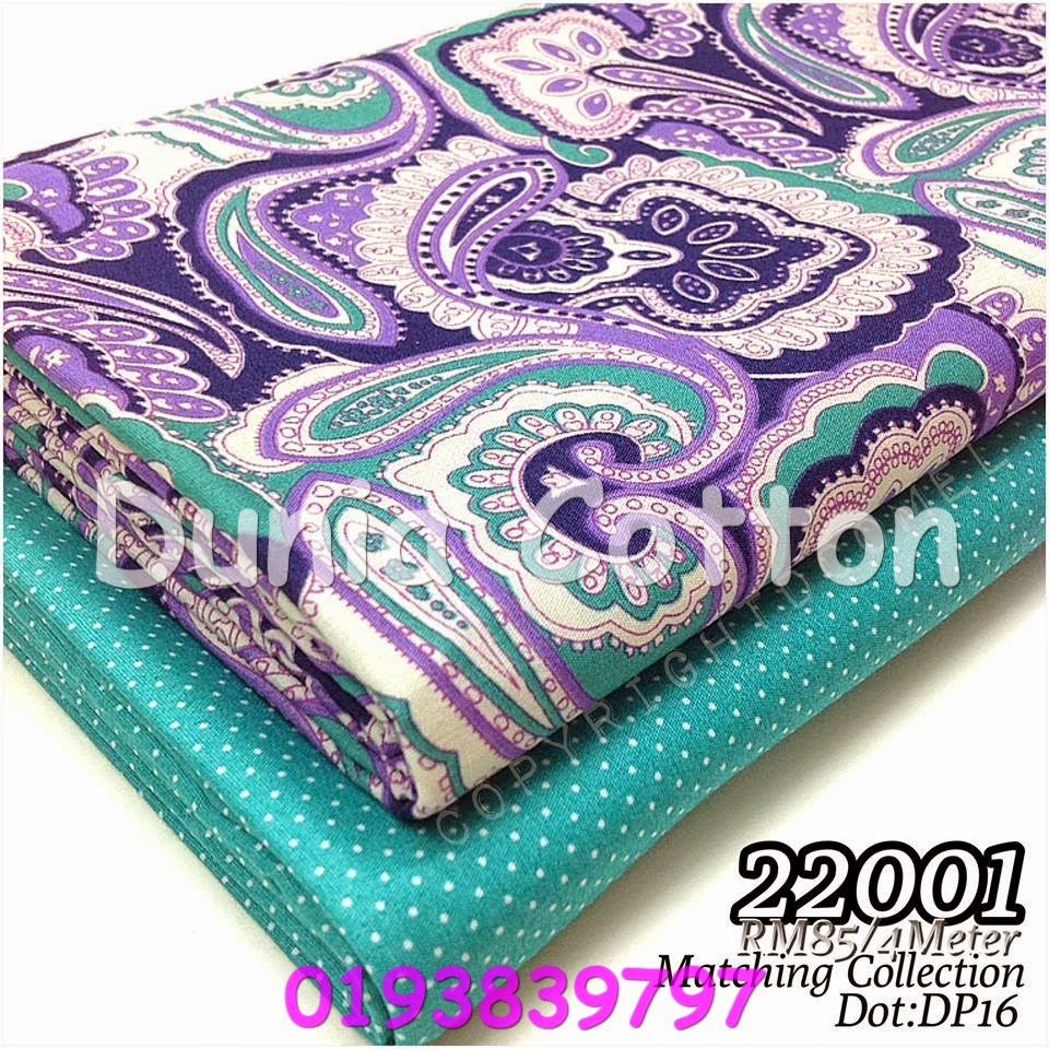 Kain English Cotton Gred AAA Matching Album 220