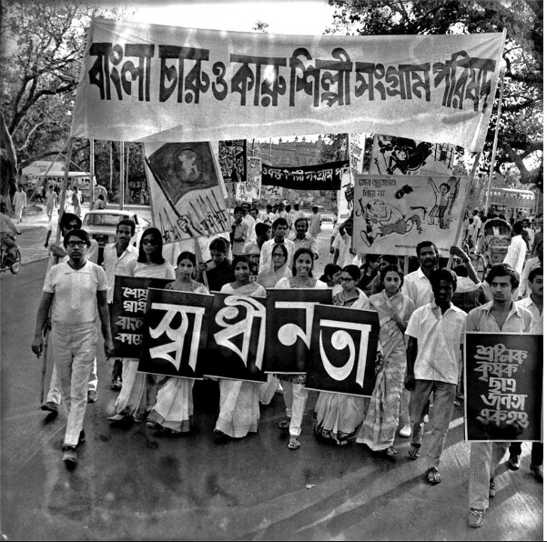 essay liberation war bangladesh 1971