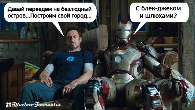 Железный человек 3, Iron Man 3 Тони Старк