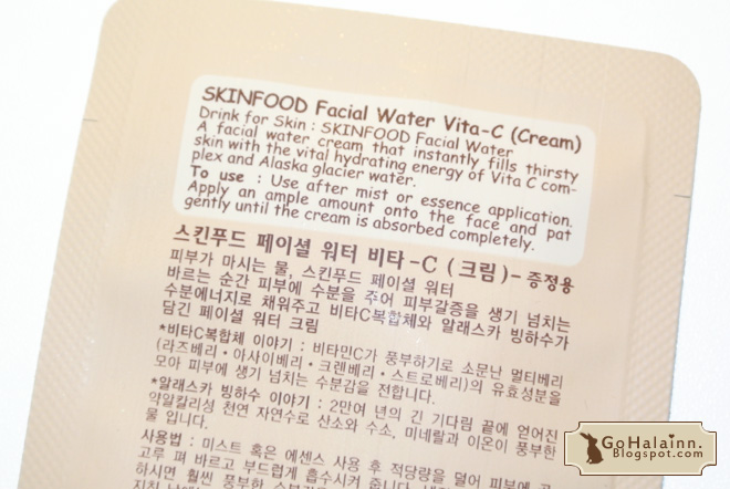 Skinfood Facial Water Vita-C Cream