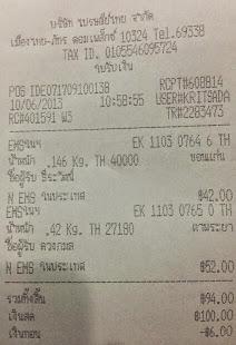 EK110307646TH 10/06/2556