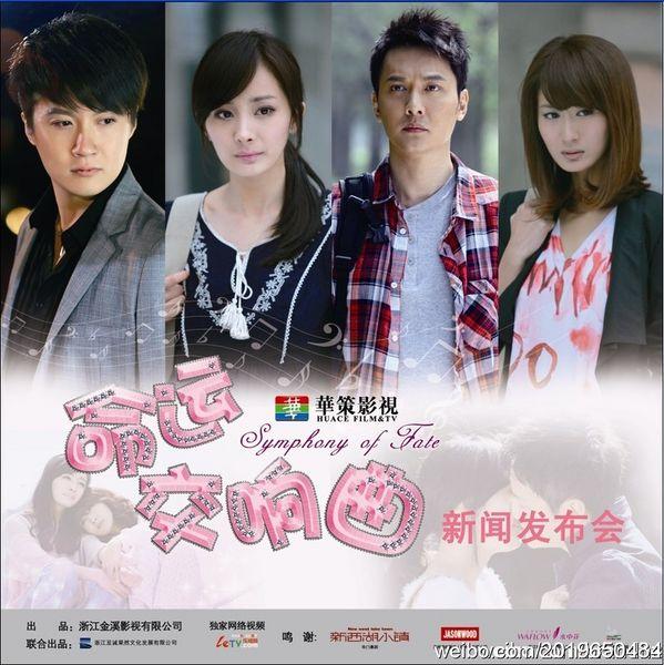 Nonton film taiwan fated to love you sub indo