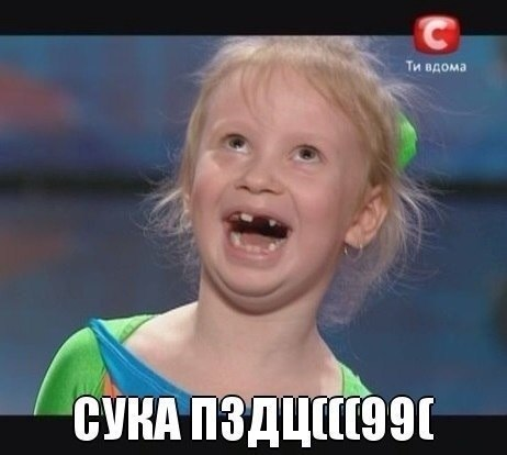 russkie-transseksuali-v-amerike
