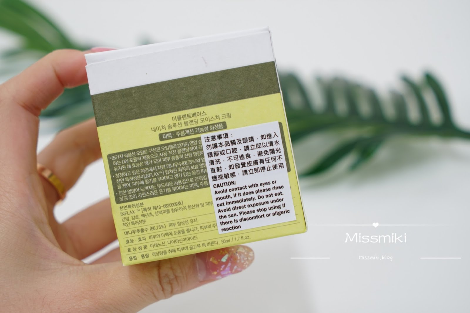 純天然植物提取|韓國品牌 The-Plant Base 天然翠竹混合滋潤面霜 IMG 0925