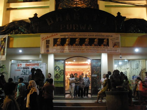 GEDUNG KESENIAN BHARATA - INDONESIA