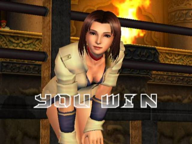 Bloody Roar Primal Fury Free Download PC Games