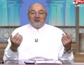 - برنامج نسمات الروح للشيخ خالد الجندى حلقة الخميس 2-7-2015