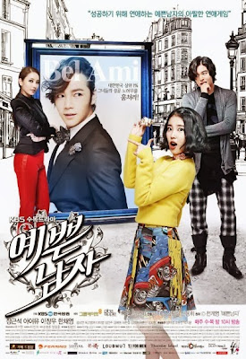 Drama+Korea+Pretty+Man Film Drama Korea Terbaru 2014