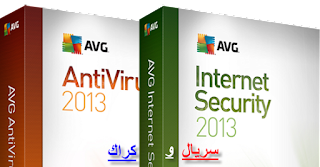 AVG 2013 antivirus full with serial anmd crack