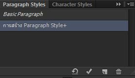 photoshop cs6 : character and paragraph style panel