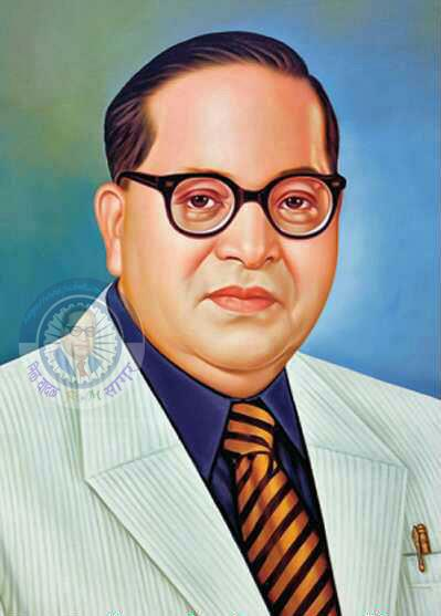 dr babasaheb ambedkar s short essay Dr babasaheb ambedkar international association for education, japan focuses mainly on education of deprived classes of masses in india.