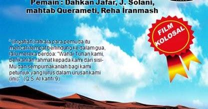 Image Result For Kisah Ashabul Kahfi Di Injil