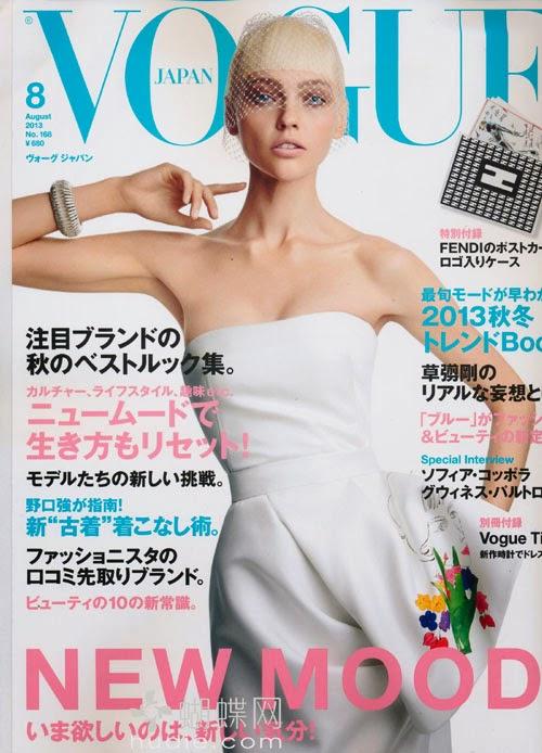 VOGUE (ヴォーグ ジャパン) August 2013 japanese magazine scans