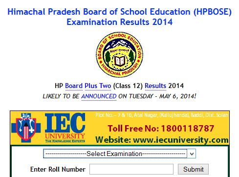hp board 12th result 2014