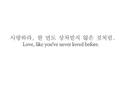 korean quotes with english translation quotesgram