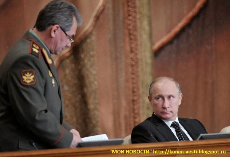 Ukraine Ru X Vesti Ru 5