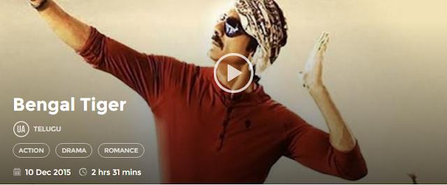 Bengal Tiger (2015) Telugu Full DvDRip Movie Download