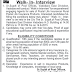 Vadodara Post Office Empanelment / Enganing Agents Recruitment 2015